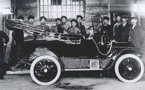 The first Dat Car